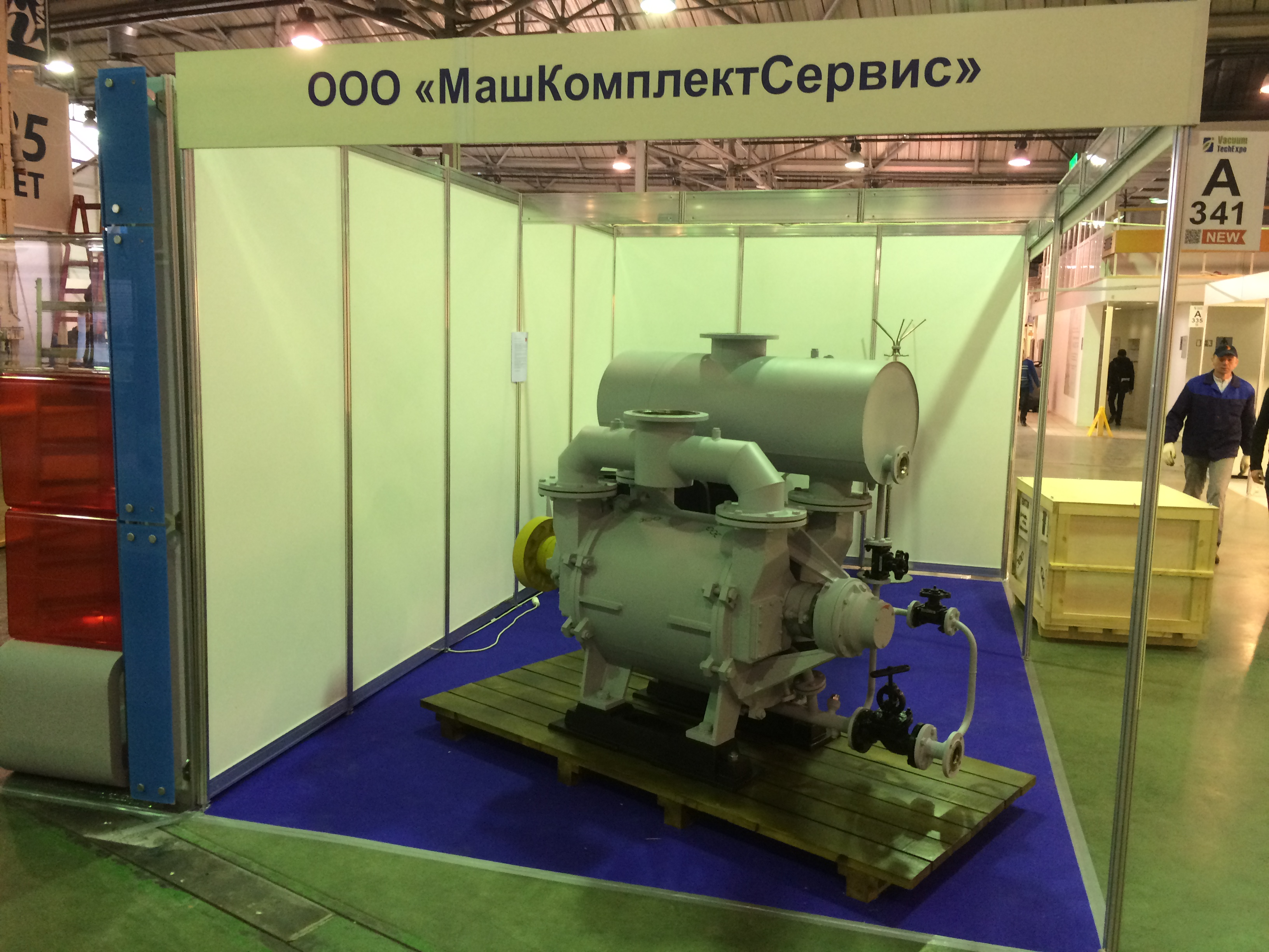 Стенд «МашКомплектСервис» на Vacuum Tech Expo